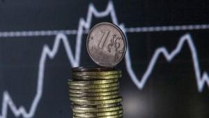 ЦБР не изменил ставку перед решением РФС США
