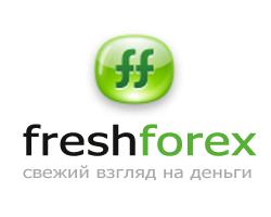 FreshForex отзывы, рейтинг