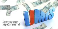 UMIS лого
