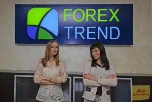 Forex Trend отзывы