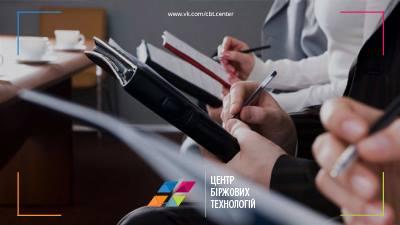 ЦБТ - уникальные обучающие программы