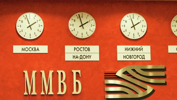 Российский индекс ММВБ