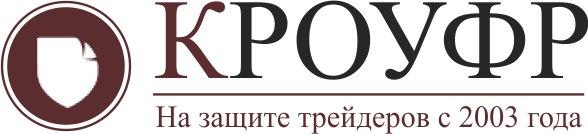 Регулятор КРОУФР