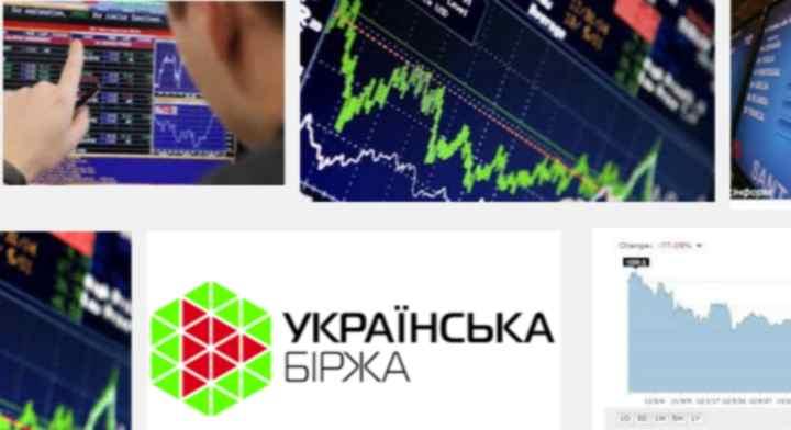 акции в Украине