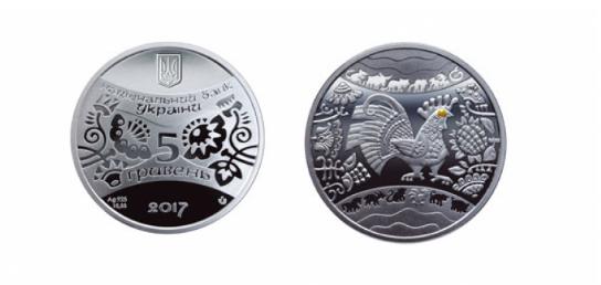 НБУ вводит новую монету