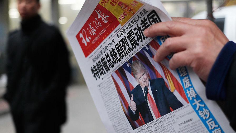 Влияние Китая на экономик США