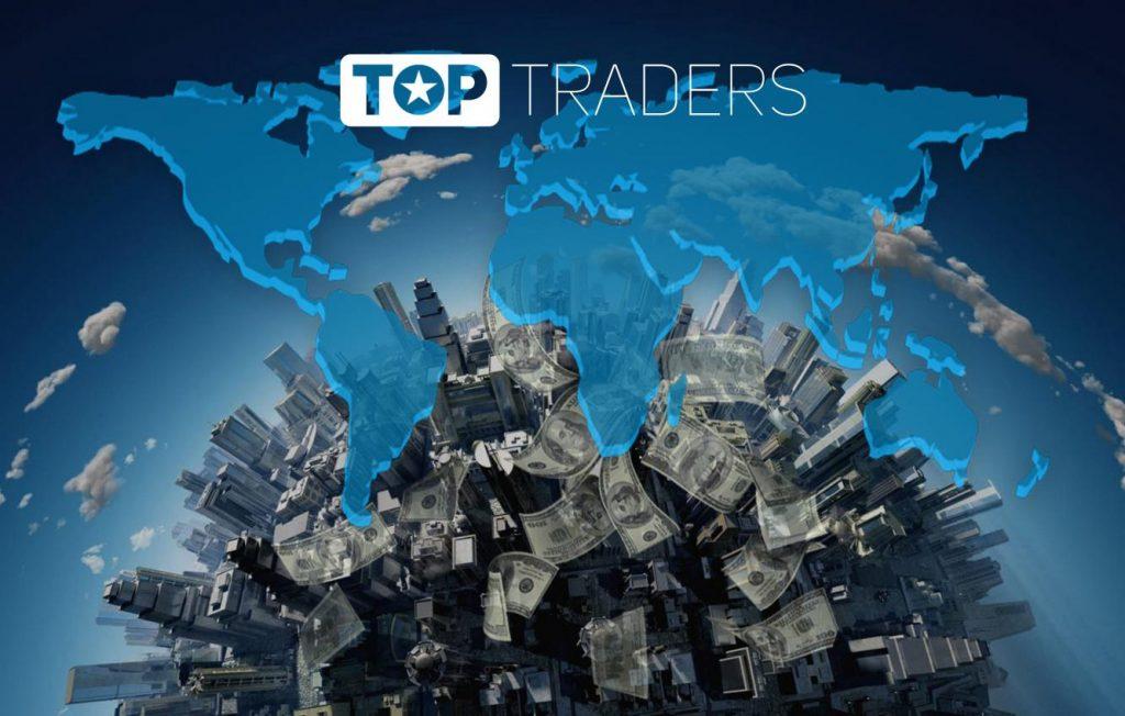 биржа трейдеров от TopTraders включает лучших специалистов
