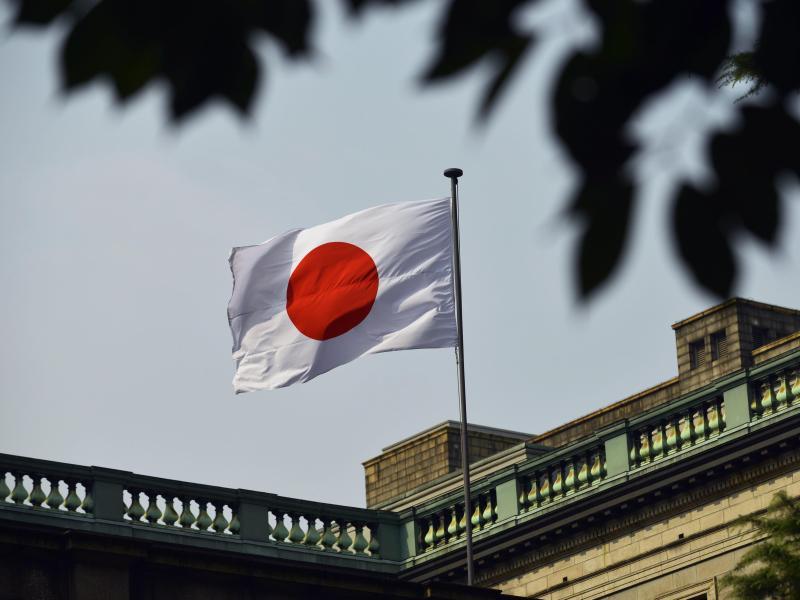 Центробанк Японии не будет повышать ключевую ставку
