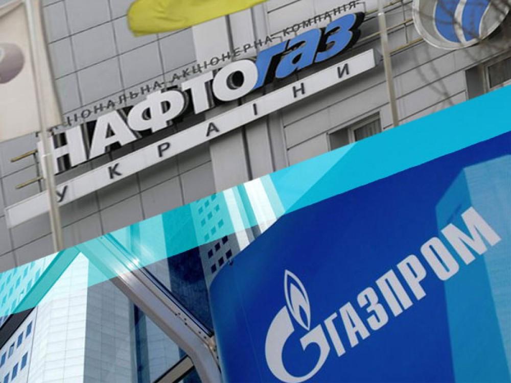 «Нафтогаз»:поставки РФ газа в ЕС возможны только через Украину