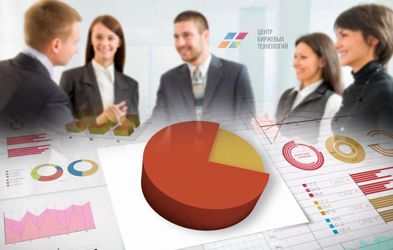 ЦБТ– обучение на курсах даёт отличный старт для торговой деятельности