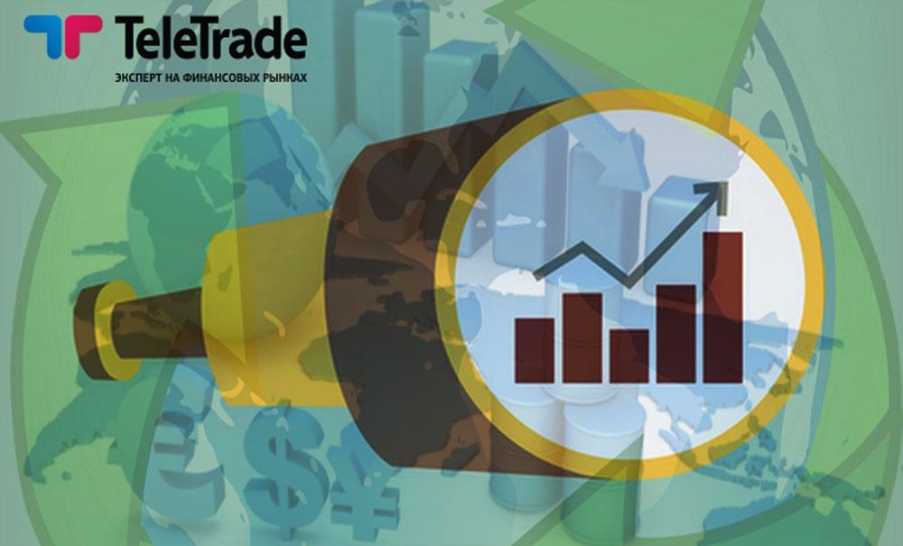 Телетрейд – международная компания, набирающая обороты