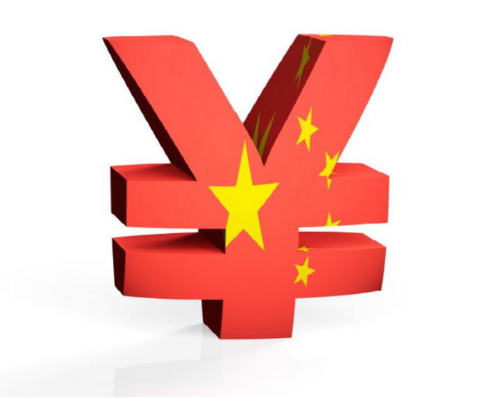 Китайская валюта, её перспективы