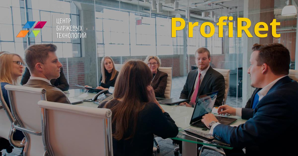 CBT-ProfiRet: отзывы участников. CBT-ProfiRet отзывы о высоких заработках.CBT-ProfiRet отзывы специалистов.