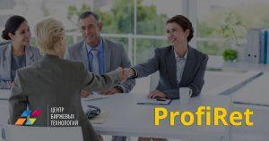 Одесса: ЦБТ-ПрофиРет отзывы, CBT-ProfiRet отзывы выпускников других проектов