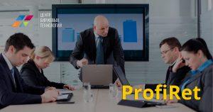 ЦБТ-ПрофиРет:отзывы, а также CBT-ProfiRet-отзывы и комментарии специалистов