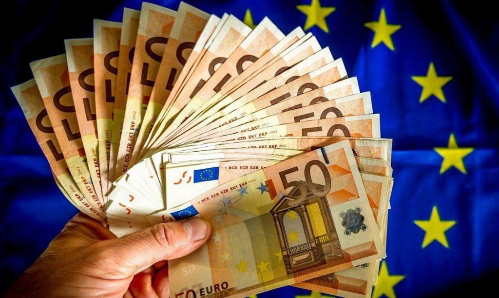 Европейская валютная система